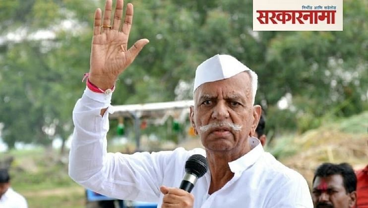 Mla Atul Save-Shivsena Leader Chandrakant Khaire