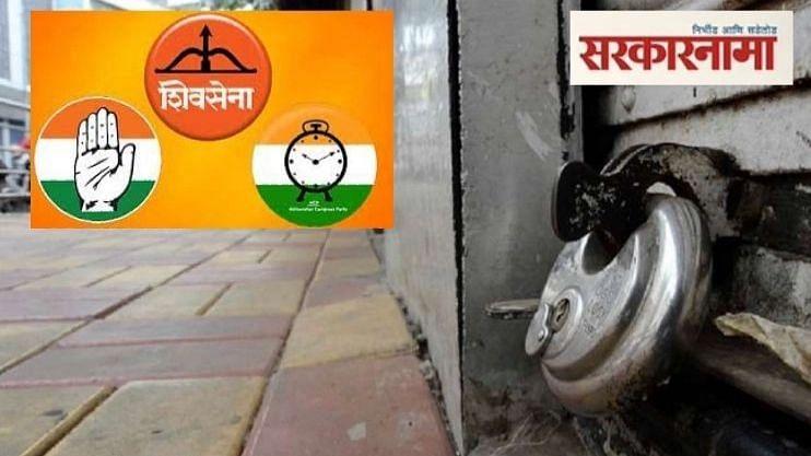 `महाराष्ट्र बंद`वरून व्यापारी नाराज :  मुंबई, नागपुरात विरोध; पुण्यात पाठिंबा