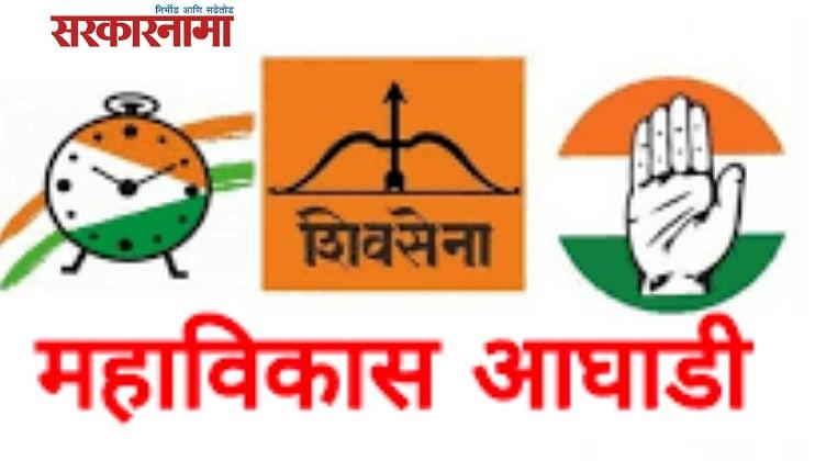 Narendra Modi, Amit Shaha, Nana Patole and Rajnath Singh