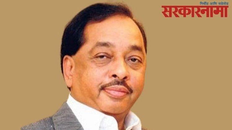 Narayan Rane-Vaibhav Naik