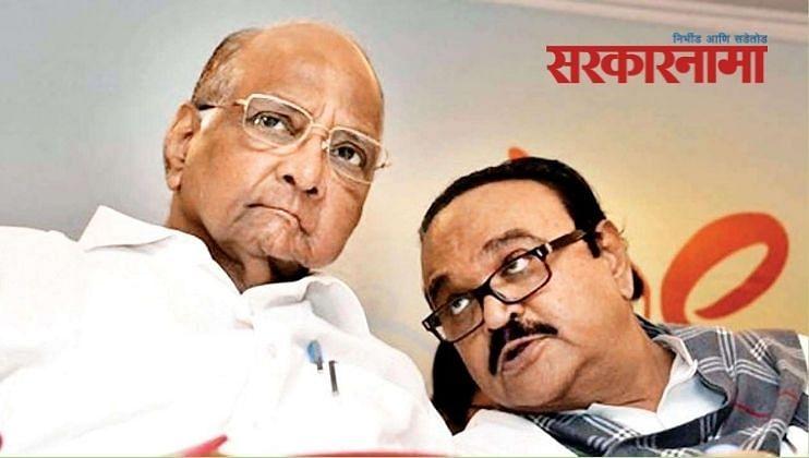 Sharad Pawar & Chhagan Bhujbal