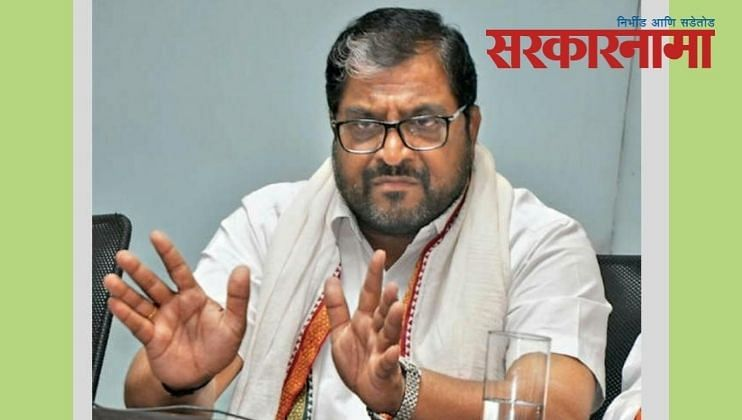 Sadabhau Khot, Udhav Thackeray