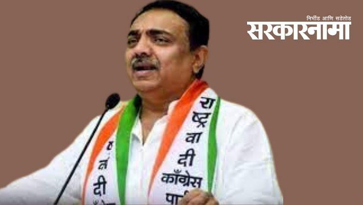 NCP Jayant Patil