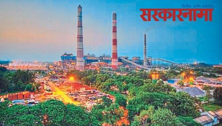 महाराष्ट्र वीज टंचाईवर करणार `अशी` मात!