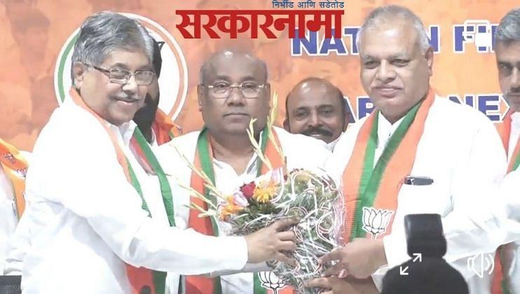 Bjp State President Chandrakant Patil-Vijay Warpudkar