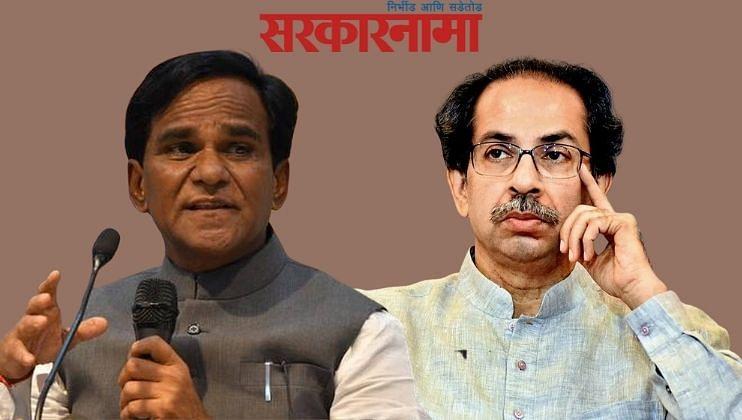 Bjp Mla Ashish Shelar And Cm Uddhav Thackeray