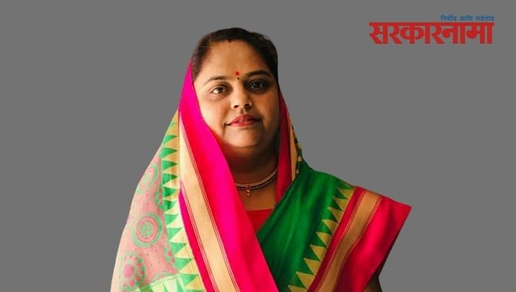 Nandurbar ZP Election