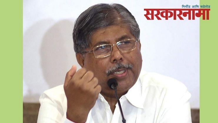 MP sanjay Patil