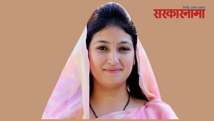 MLA Saroj Gholap & Ex MLA Yogesh Gholap