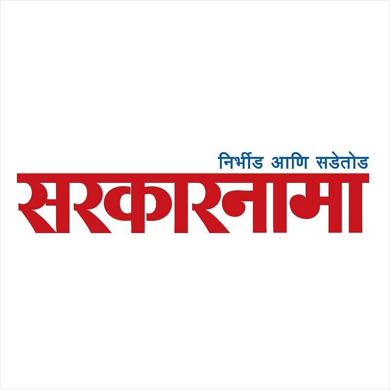 भाजपा ने निभाई भंडारी- शायना जैसे निष्ठावान कार्यकर्ताओं की उपेक्षा की परंपरा !