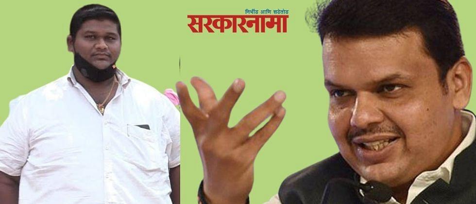 महाराष्ट्र एकीकरण समितीविरोधात प्रचार करत फडणवीसांनी स्वतःला महाराष्ट्रद्रोही सिद्ध केलंय