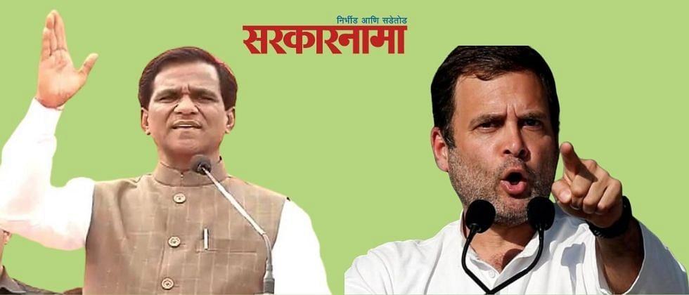रावसाहेब दानवे म्हणाले, राहुल गांधी तर गावात सोडलेल्या मोकाट सांडासारखे..