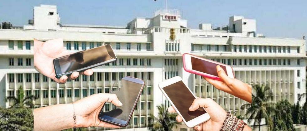सरकारी अधिकारी, कर्मचारी यांनी मोबाईल कसा वापरावा, यावर सरकारने दिल्या सूचना