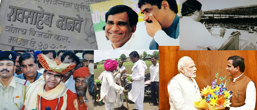 गावातील जनता पार्टीचा अध्यक्ष ते महाराष्ट्र भाजप प्रदेशाध्यक्ष : वाटचालरावसाहेब दानवेंची