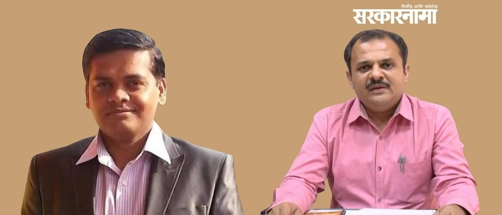 श्रावण हर्डीकर यांची बदली; राजेश पाटील पिंपरी चिंचवडचे नवे आयुक्त...
