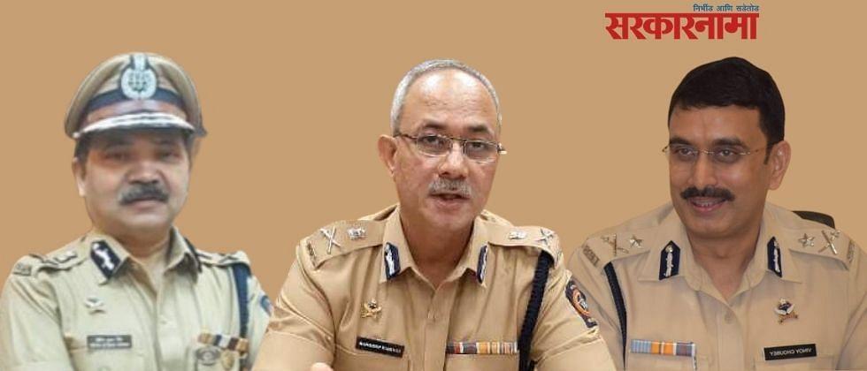 मोठी बातमी : पिंपरी-चिंचवड, नागपूर, नवी मुंबई, ठाणे पोलिस आयुक्तपदासाठी झाले होते 'डील'