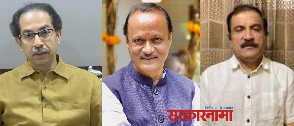 मुख्यमंत्री आणि उपमुख्यमंत्र्यांचे सोशल मीडिया चालले नाही; तर महाराष्ट्राची जनता जगेल कशी?