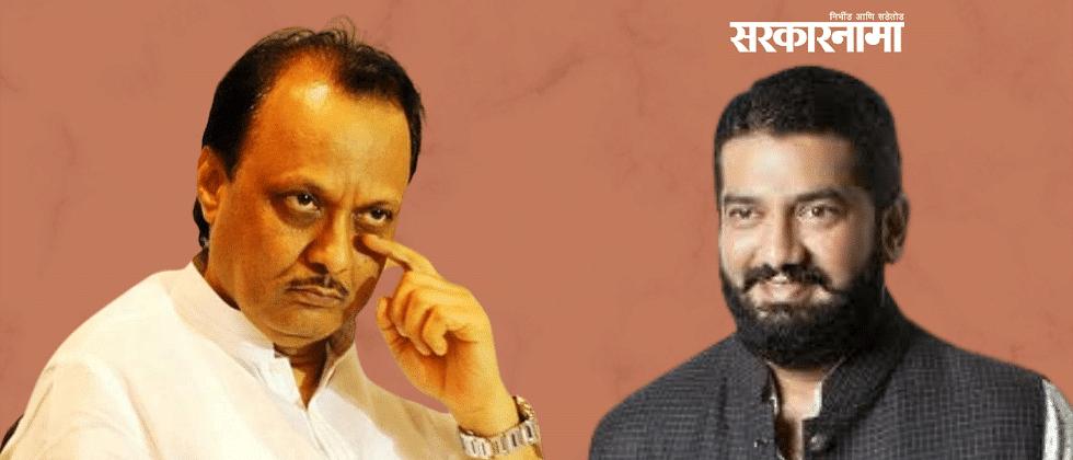 Udayanraje Bhosale, Shashikant Shinde