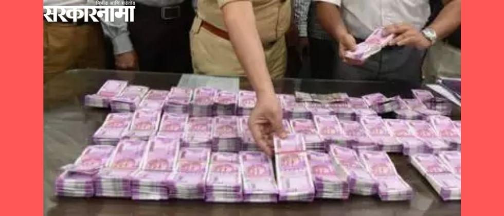 अकोला रेल्वे स्थानकावर ४३ लाख रुपये जप्त, हवाल्याचे असण्याची शक्यता...