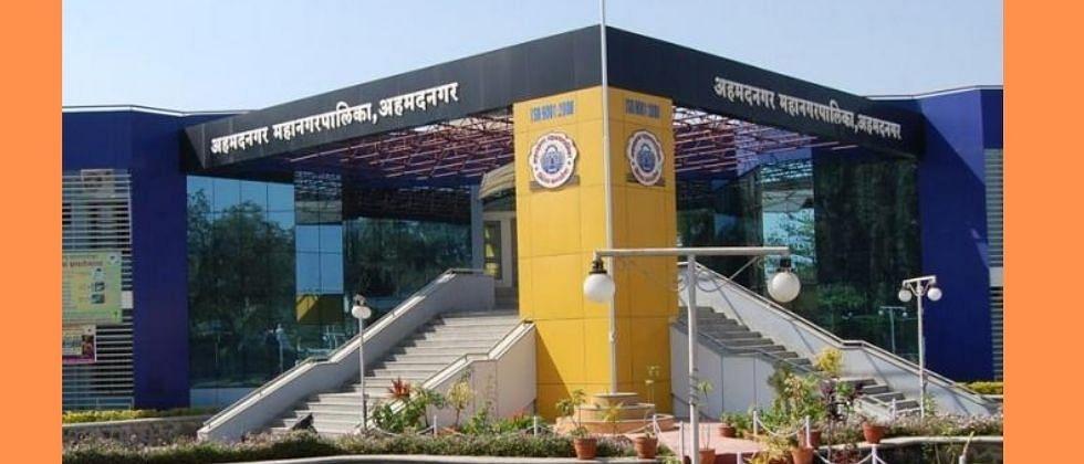 Ahmednagar Municipal Corporation