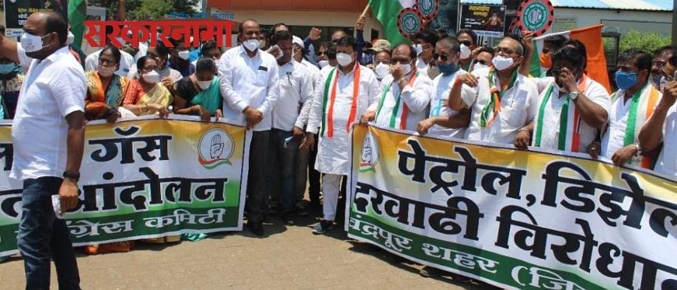 MP Balu Dhanorkar about VIP Guest Housr