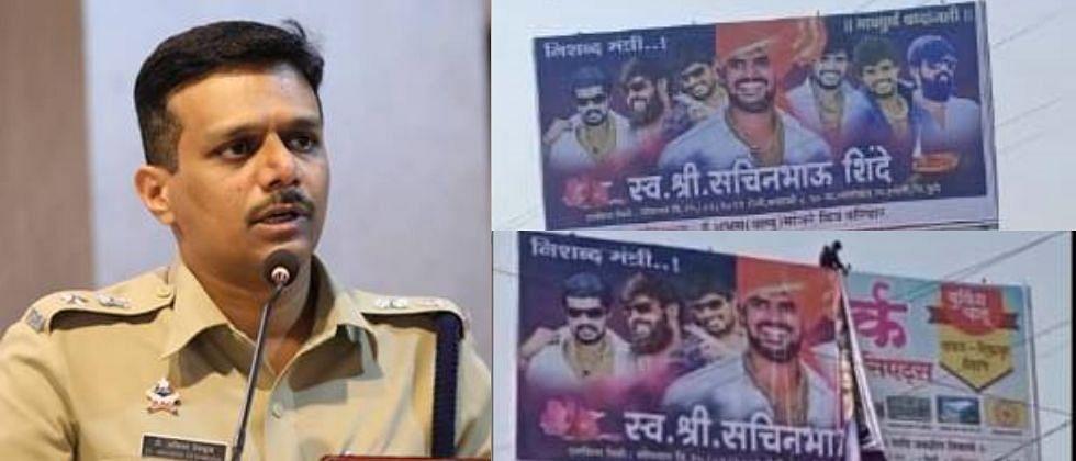 गुंड सचिन शिंदेचे श्रद्धांजली फलक लावणाऱ्यांना पोलिसांचा दणकून प्रसाद...