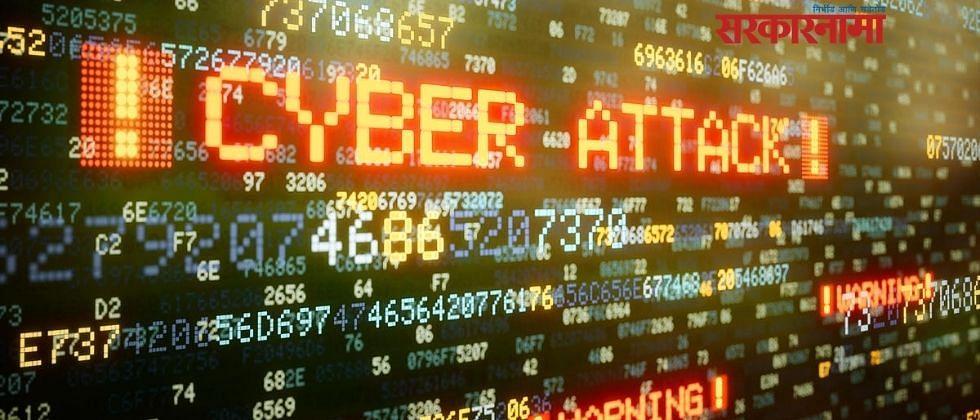 स्मार्ट सिटीच्या सर्व्हरवर सायबर हल्ला : डेटा इनक्रिप्ट झाल्याचे उघड