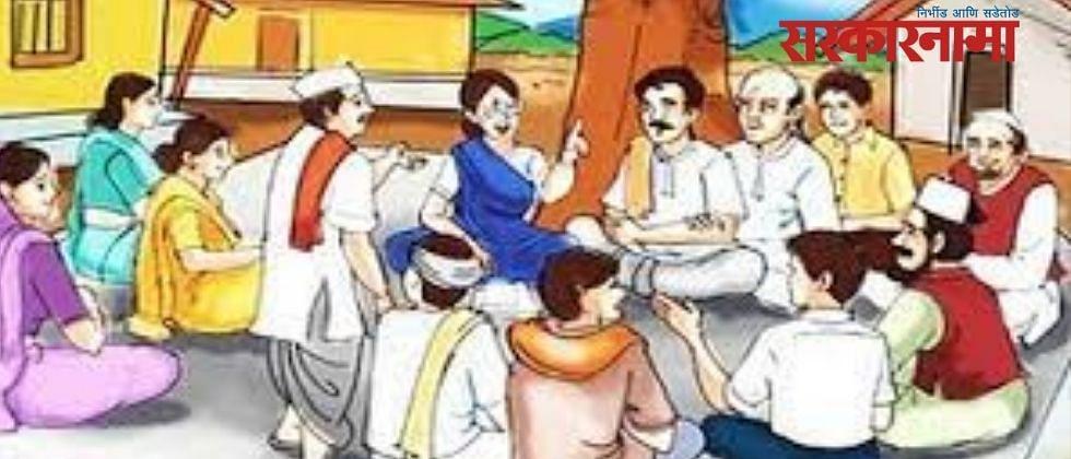 जातपंचायतीने टाकले वाळीत; भांडण मिटवण्यासाठी लाचही मागितली..