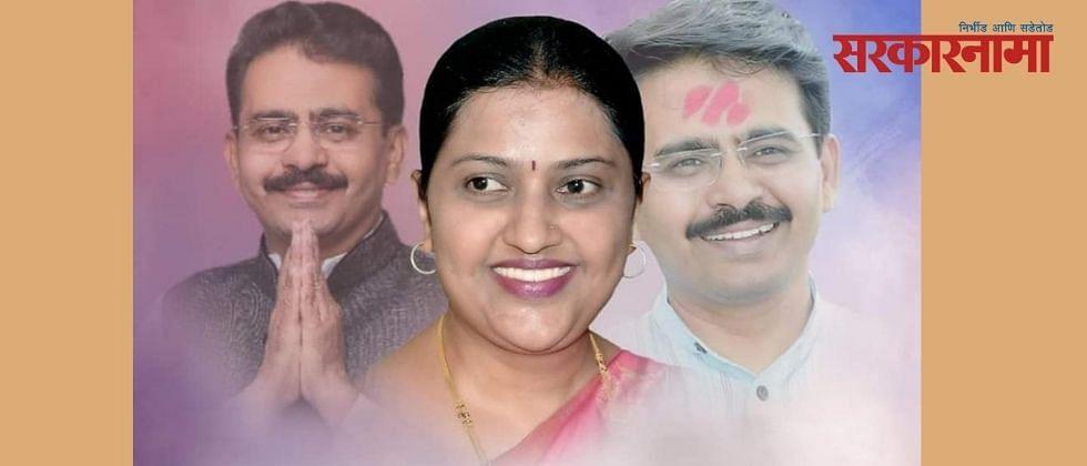 राजीव सातव यांची पत्नी प्रदेश उपाध्यक्ष : काँग्रेसची कार्यकारिणी जाहीर