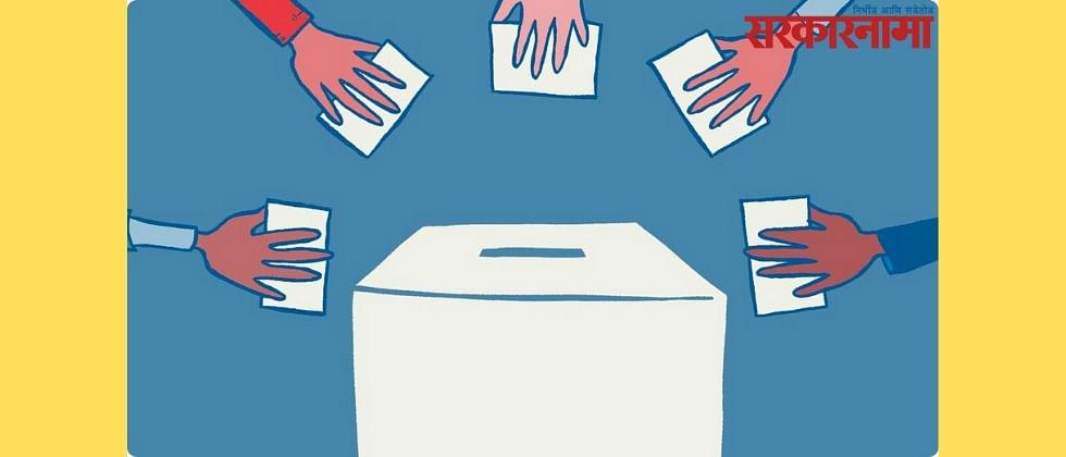राजकीय गणिताची जुळवाजुळव झाल्यावर होणार विधान परिषद निवडणूक ?