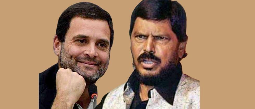 राहुल गांधींना आठवलेंनी दिला 'हम दो, हमारे दो' चा सल्ला...