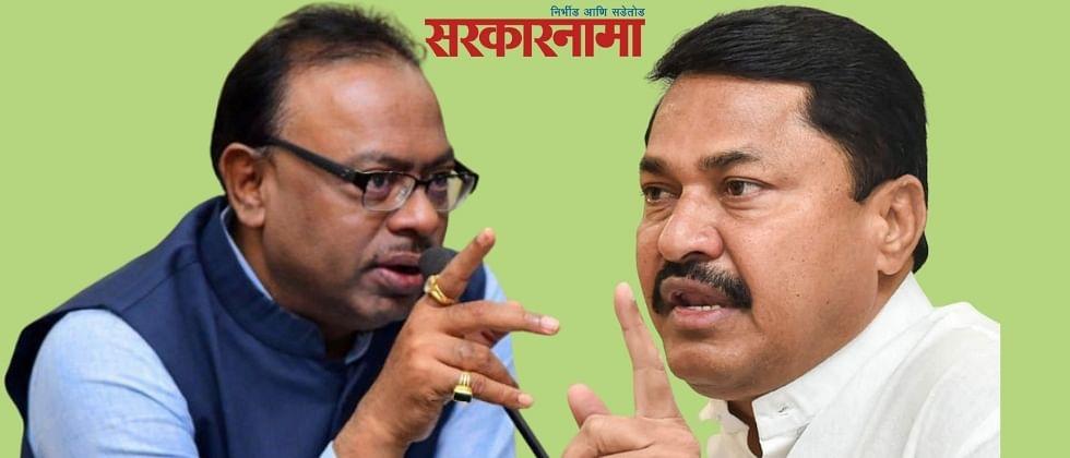 Sameer Meghe and Chandrashekhar Bawankule.