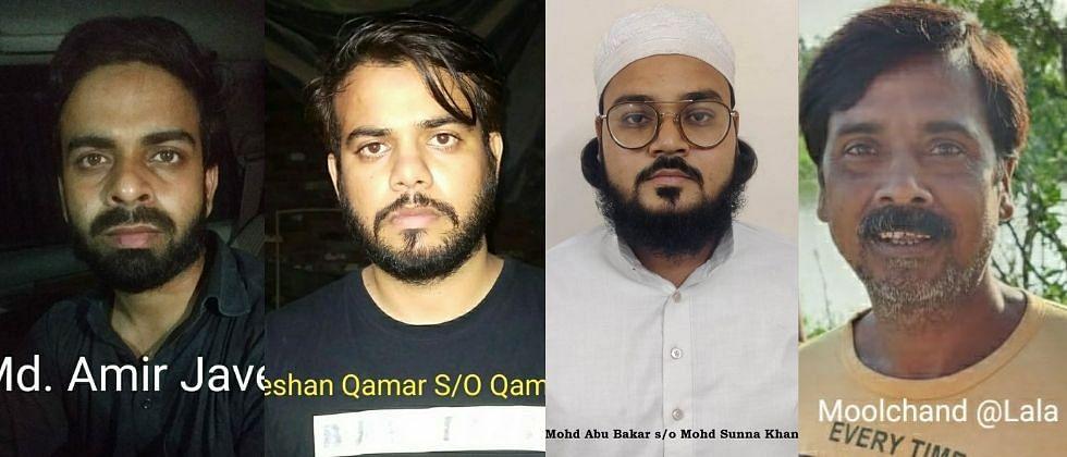 मोठी बातमी : दहशतवादी हल्ल्याचा कट उधळला...दोघांचं पाकिस्तानात प्रशिक्षण