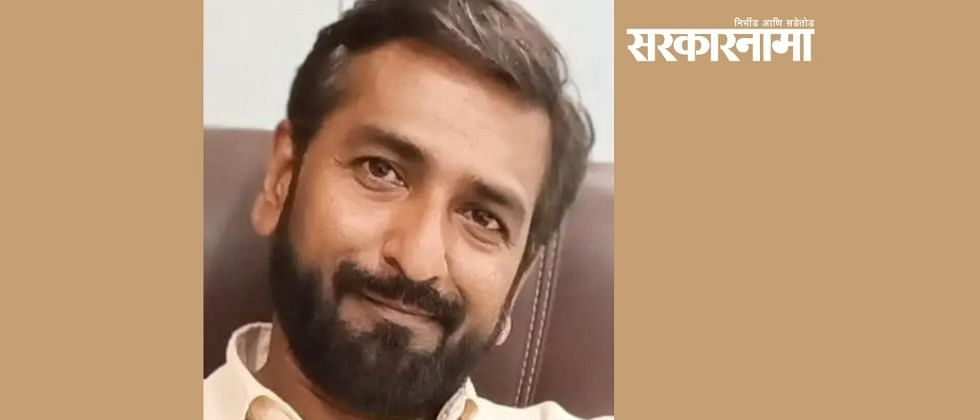 कॉंग्रेस प्रवक्ते राजू वाघमारेंच्या भावाला लैंगिक अत्याचारप्रकरणी अटक