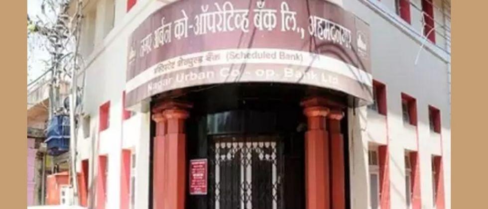 Nagar urban bank