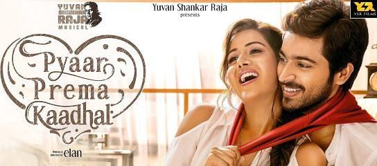 'பியார் பிரேமா காதல்' திரைப்படத்தின் ஸ்னீக் பீக் காட்சி – வீடியோ!