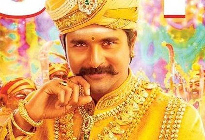 முதல் நாள் வசூலில் கமல்ஹாசனின் விஸ்வரூபத்தை வீழ்த்திய சீமராஜா!