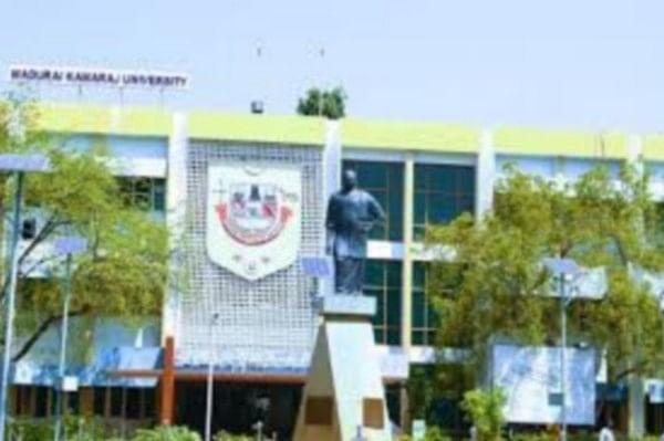 காமராஜர் பல்கலைக்கழகத்தில் வேலைவாய்ப்பு!