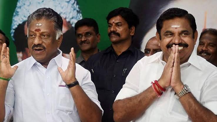 ஒபிஎஸ், ஈபிஎஸ் உள்பட 250 பேர்கள் மீது வழக்குப்பதிவு: போலீஸார் அதிரடி!