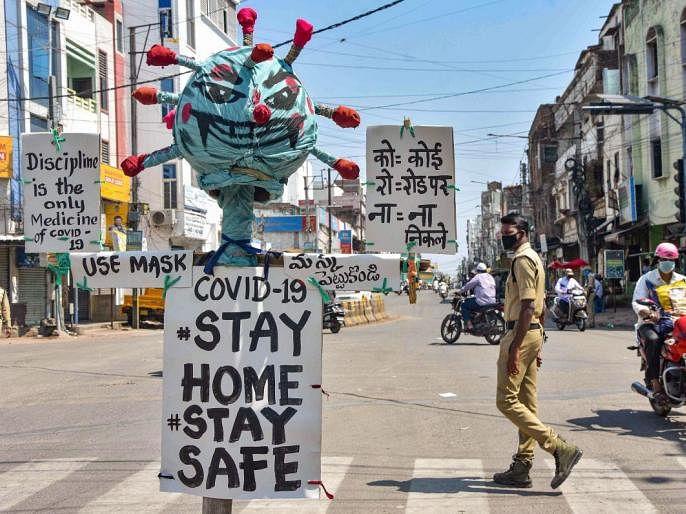 மாவட்டம் முழுவதும் முழு ஊரடங்கு: மகாராஷ்டிரா அரசு அறிவிப்பு