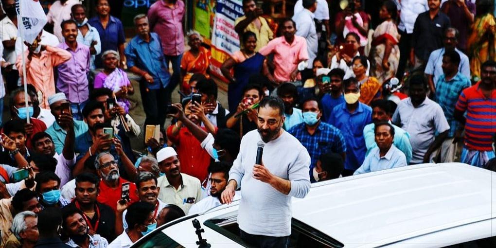 மக்களிடம் மன்னிப்பு கேட்டு கொள்கிறேன்: சென்னையில் கமல் பிரச்சாரம்
