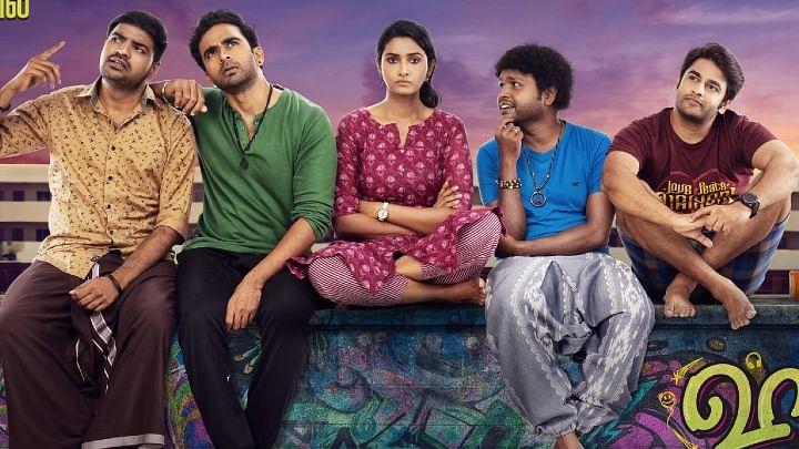 அசோக் செல்வன் – பிரியா பவானி சங்கர் இணையும் 'ஹாஸ்டல்' First Look!