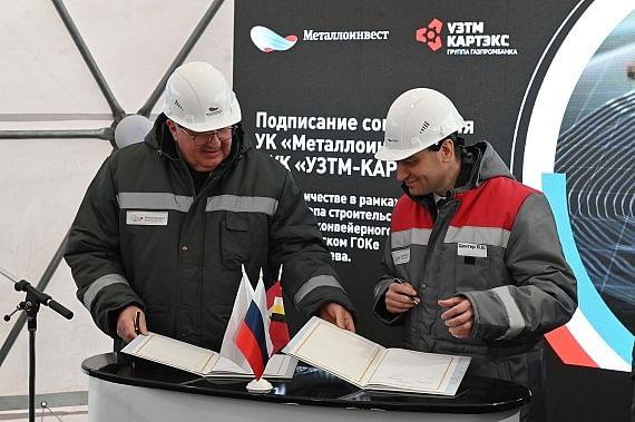 UZTM KARTEX to Develop Mikhailovsky GO of Metalloinvest