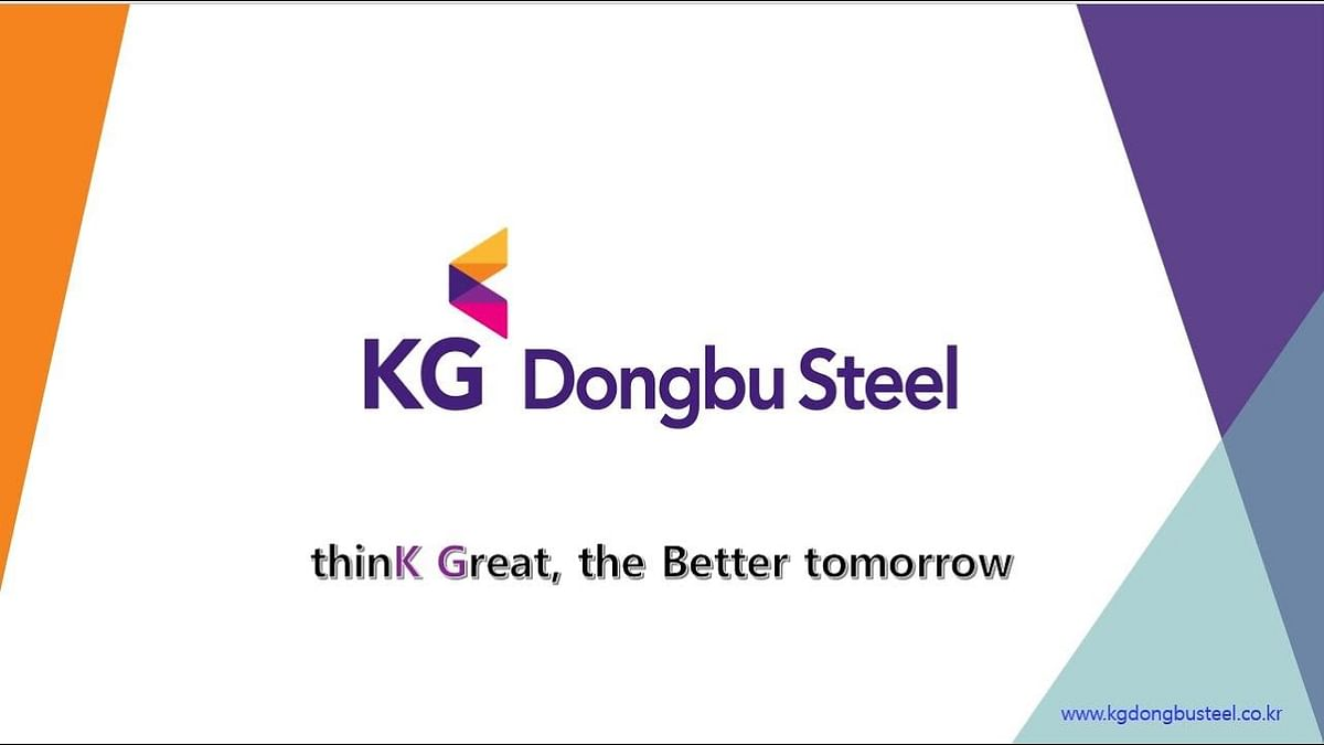Dongbu Steel to Relocate Chinese Plant to Dangjin in South Korea