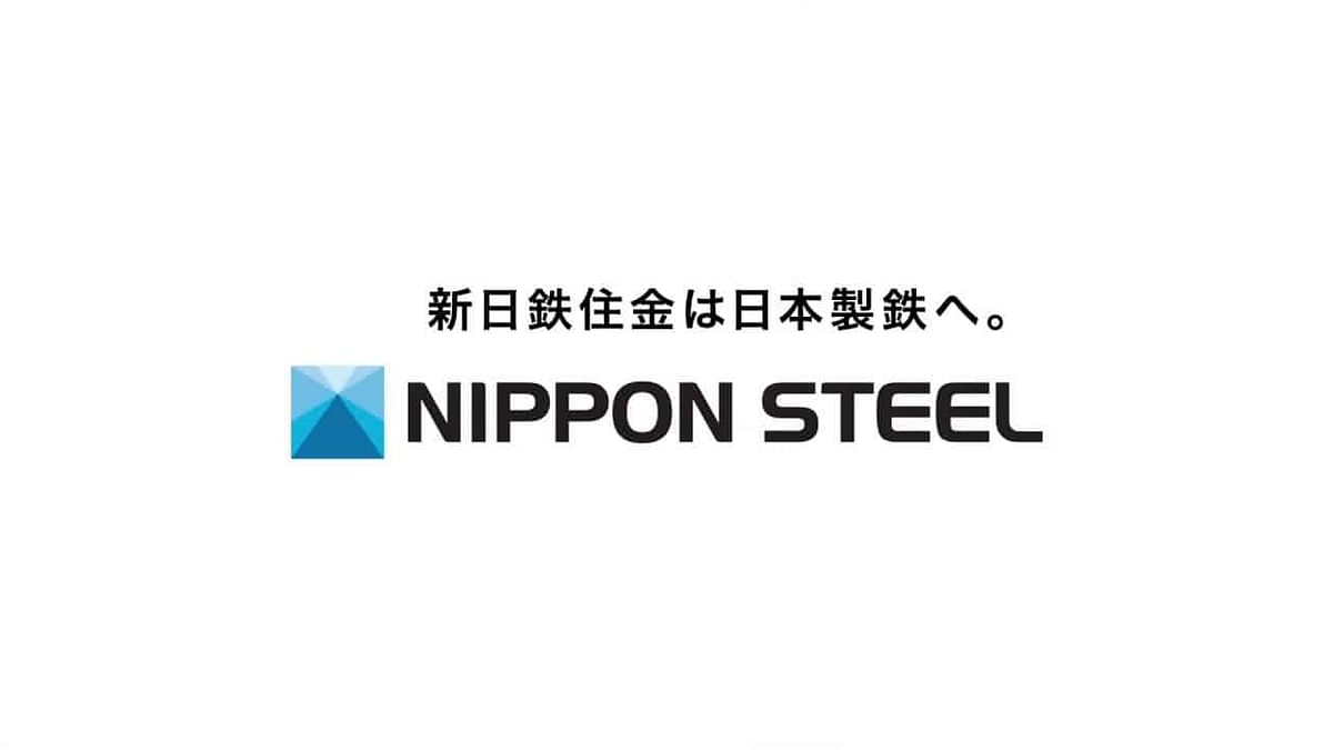 Nippon Steel Investing in Electrical Steel Capacity & Quality
