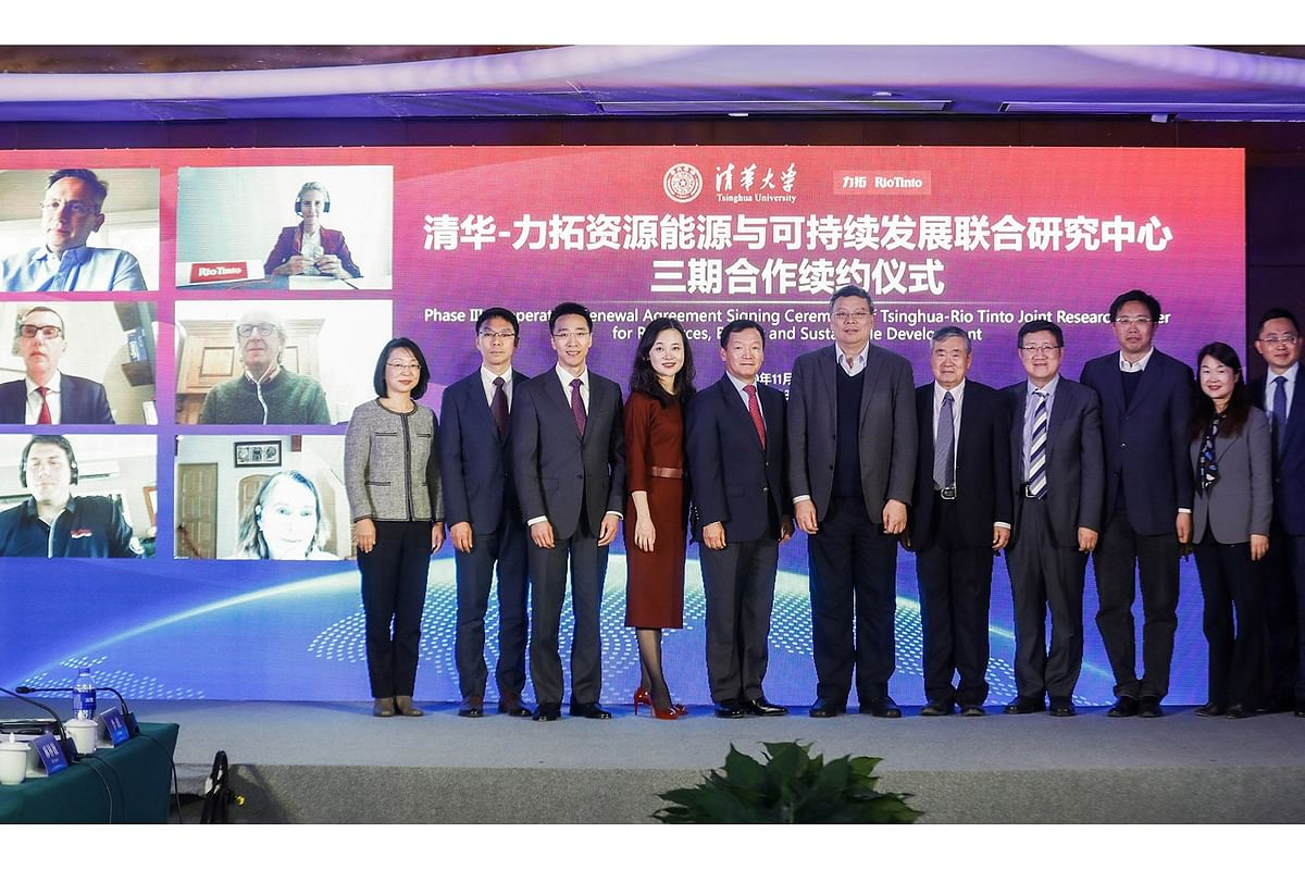 Rio Tinto & Tsinghua University Extend Partnership