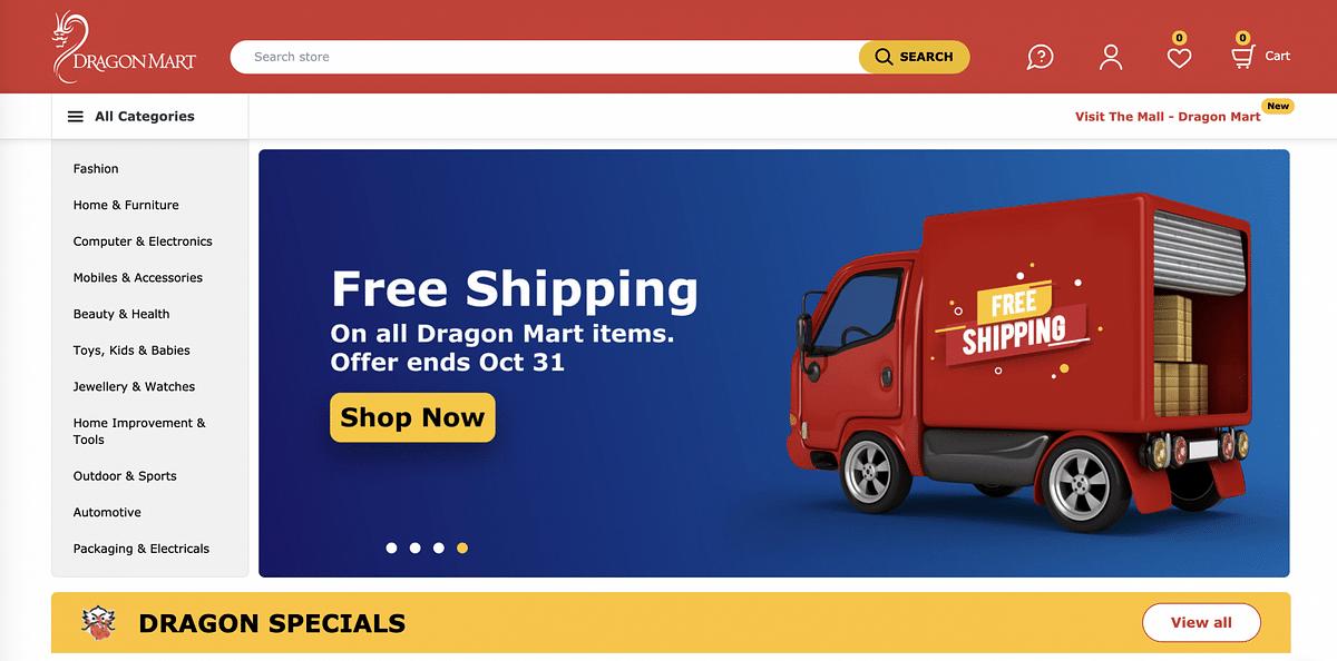 Dragon Mart Launches E-Commerce Platform