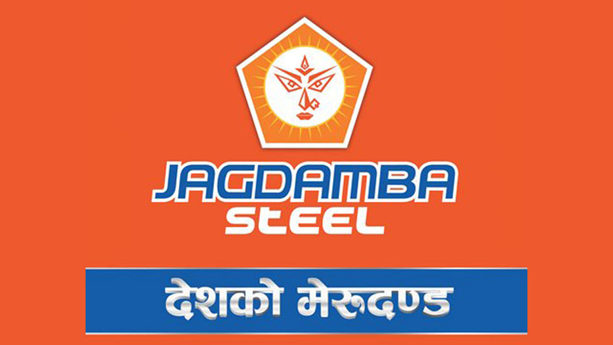 Furnace Blast Injures 4 Persons at Jagadamba Steel in Nepal