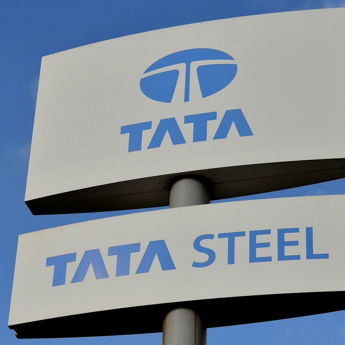 Tata Metalliks & ISWP to Merge in Tata Steel Long Products