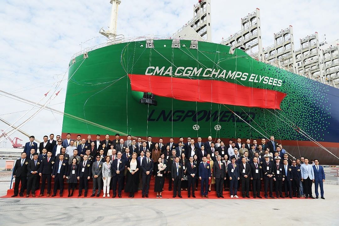 LNG Powered CMA CGM CHAMPS ELYSEES Joins Fleet